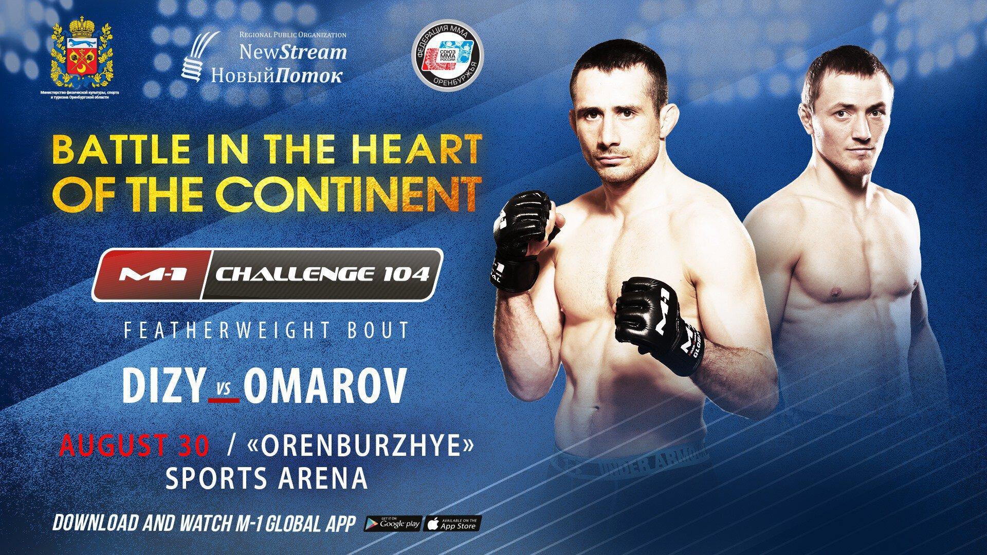 MMA - Anthony DIZY de retour au M-1 le 30 août