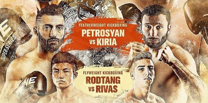Giorgio Petrosyan de retour au ONE face à Davit Kiria