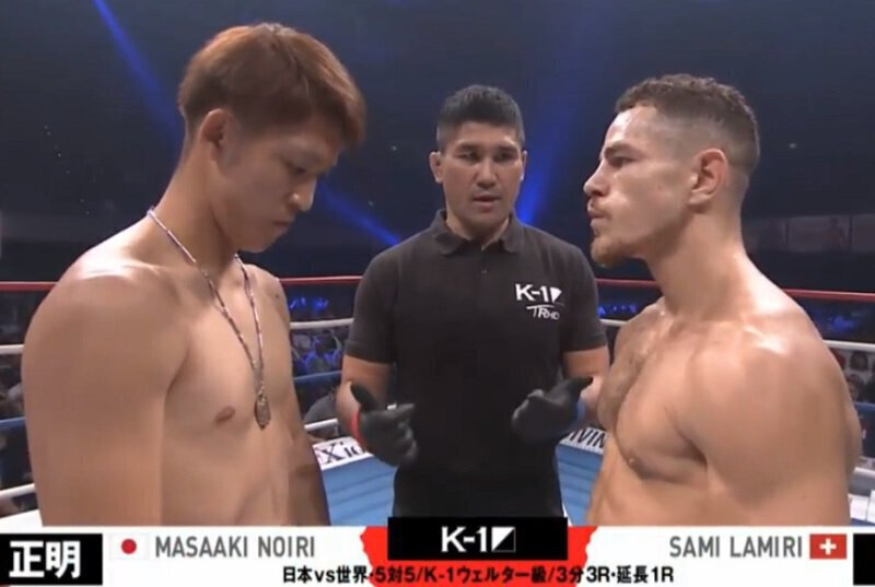 Sami LAMIRI vs NOIRI à Osaka pour le K-1 World GP