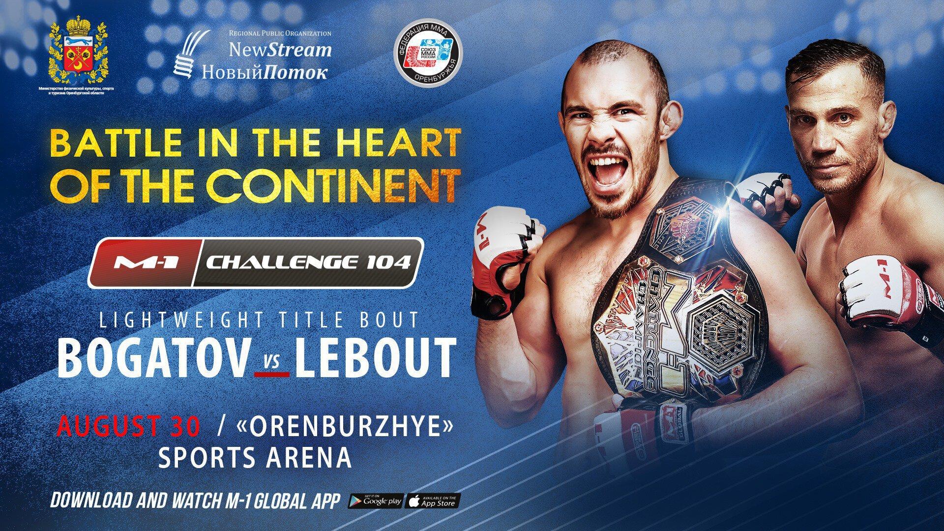 MMA - Mickael LEBOUT vs Roman BOGATOV pour la ceinture du M-1 !
