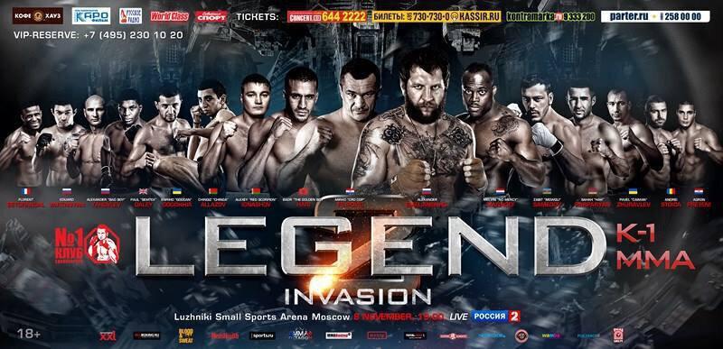 Chingiz Allazov vs Warren Stevelmans - Full Fight Video - Legend 2
