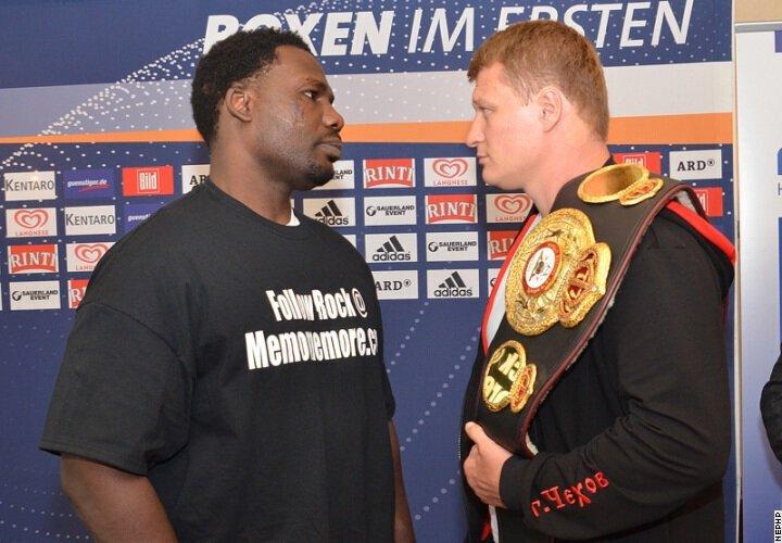 Alexander Povetkin vs Hasim Rahman - Full fight video
