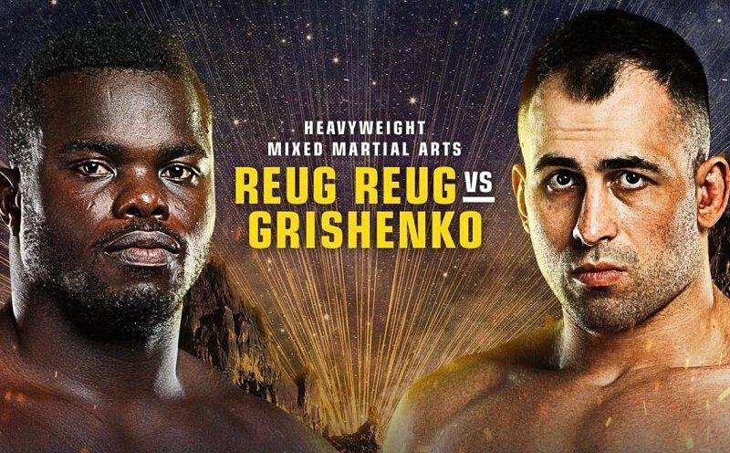 Reug Reug vs Alain Ngalani - Vidéo Promo ONE Unbreakable 2